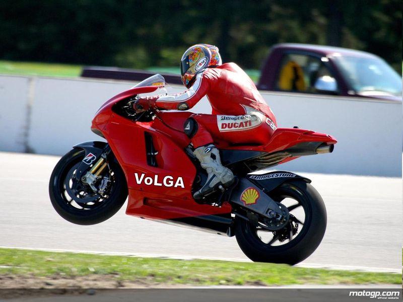 Volga_accelerating